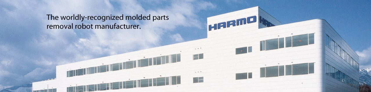 The worldly-recognized molded parts removal robot manufacturer.